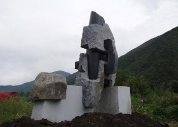 Message From Long Ago - Korea [2007]