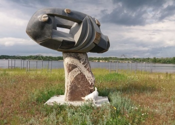 A prehistoric motif