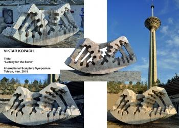 Viktar Kopach work 8