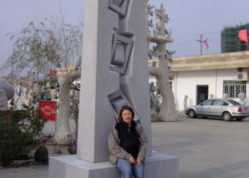 2-42-4_china_huiyuan_1